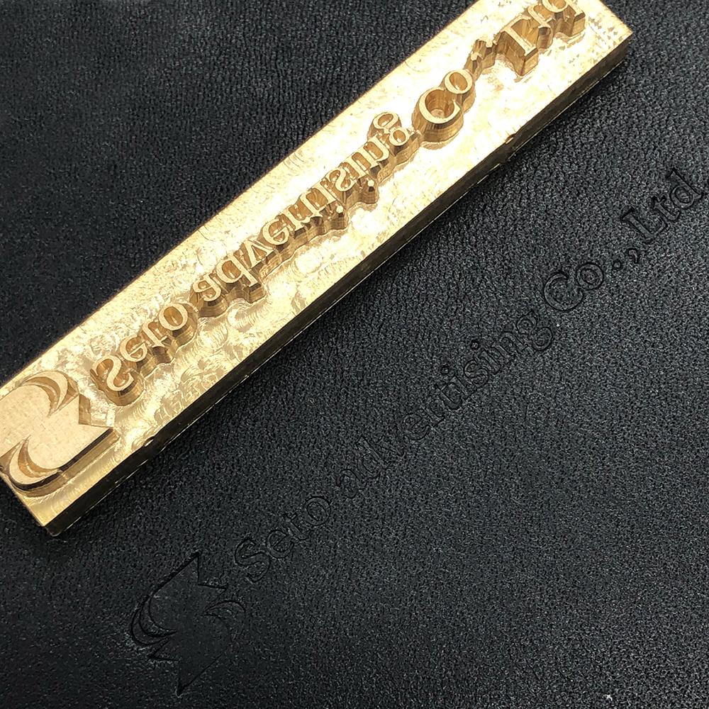 レザークラフト・革製品にエンボス加工できるオリジナル刻印・焼き印