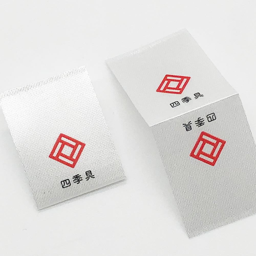 オリジナルフルカラータグ制作例①
