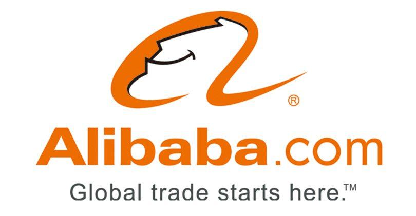 アリババ(阿里巴巴) WEBサイト