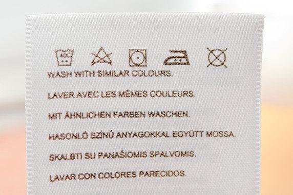 洗濯ネーム(品質表示タグ)の決まり事